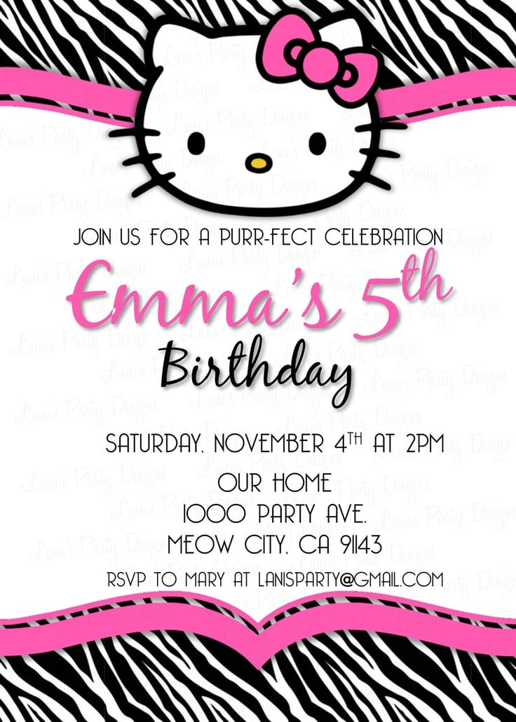 email invitation, Birthday invitations