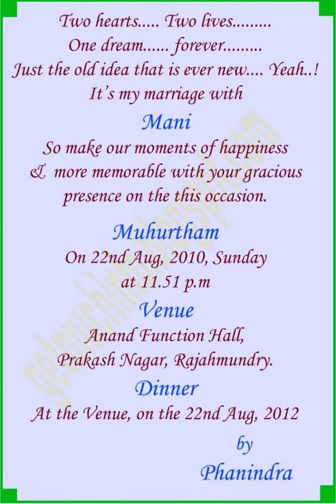 50th Wedding Anniversary Invitation Wording In Hindi