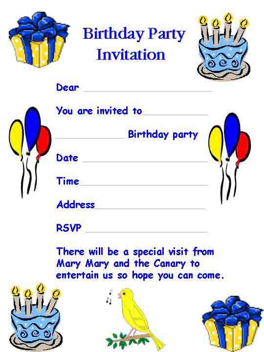 Авто, открытка приглашение на день рождения на английском языке