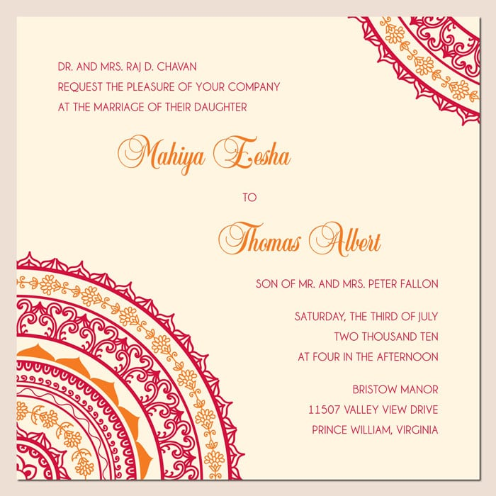Hindu Marriage Invitation Cards Design Free