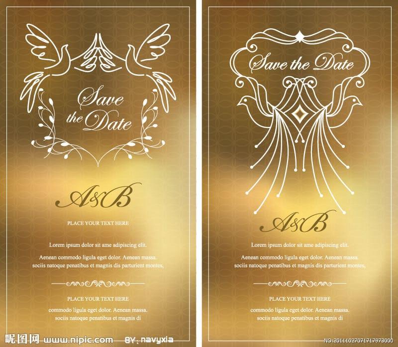 invitation card design psd file free download