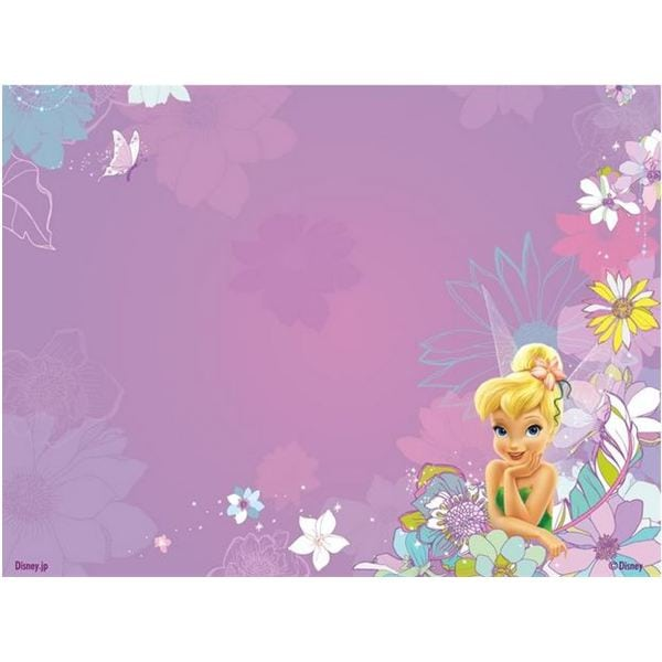 Tinkerbell Party Invitation Templates