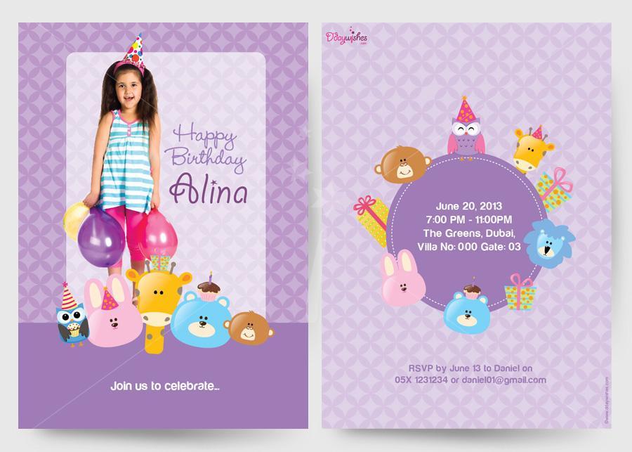 Birthday Party Invitation In Dubai