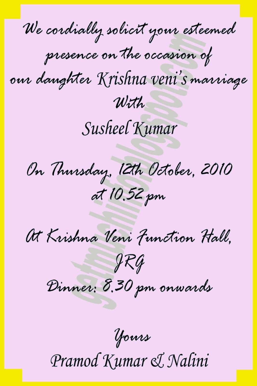 Gruhapravesam Invitation Cards