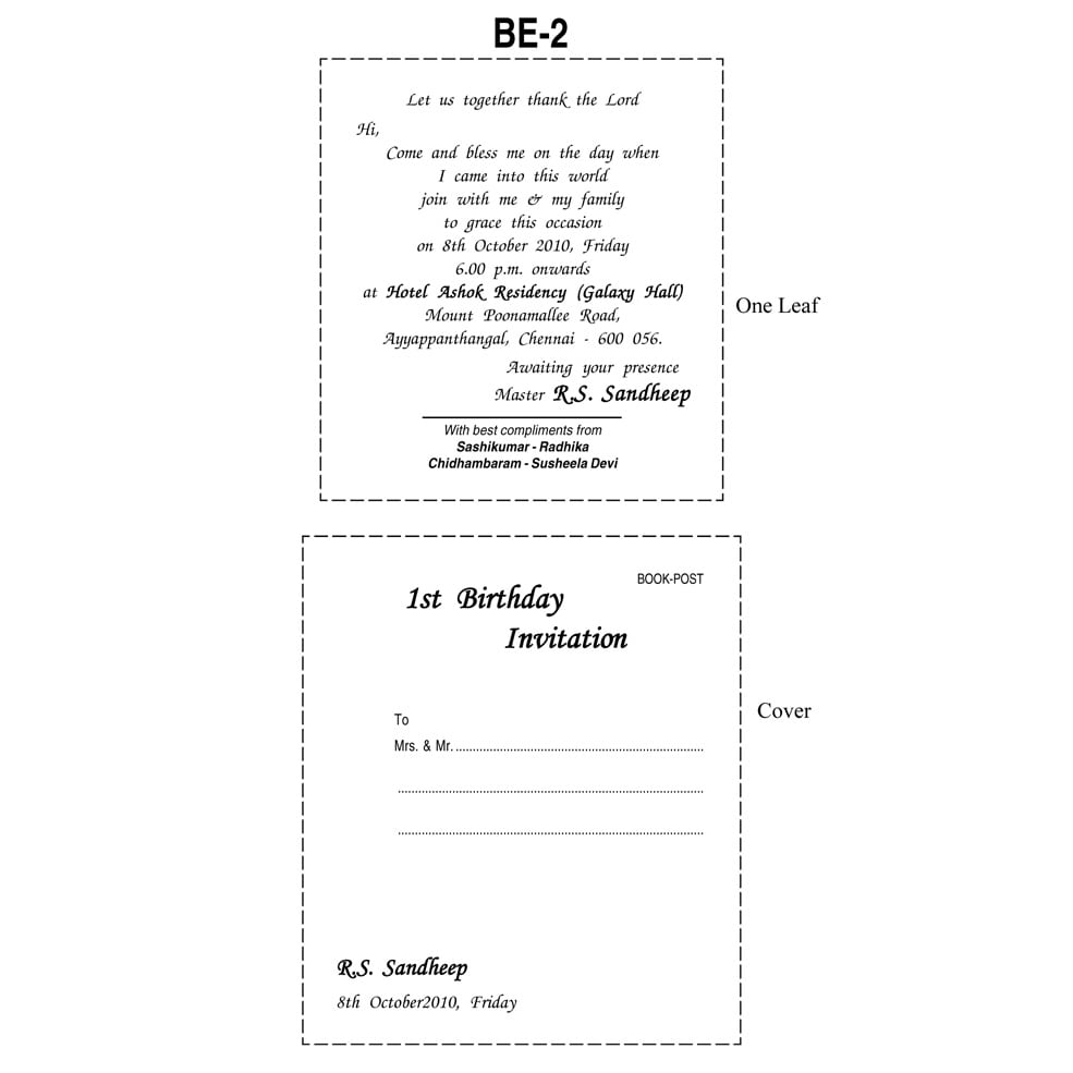 Opening Invitation Card In Hindi | Inviview.co