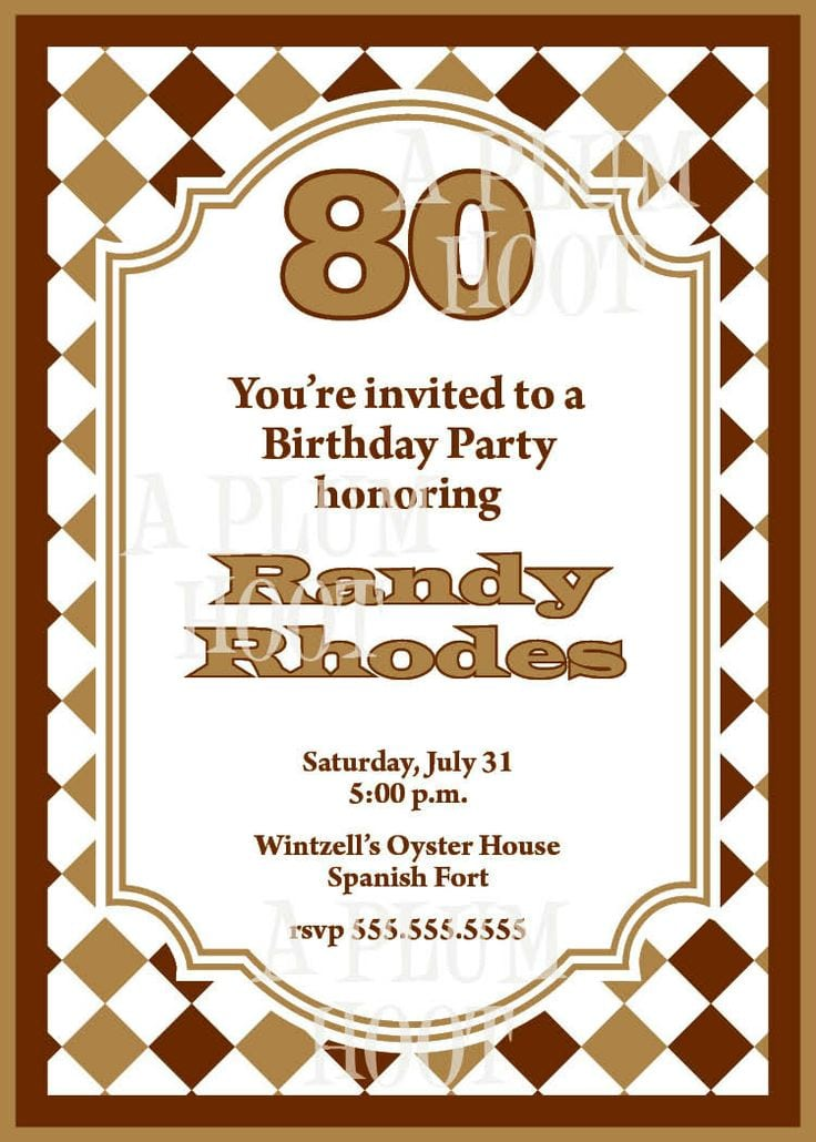 80th Birthday Invitations Printable