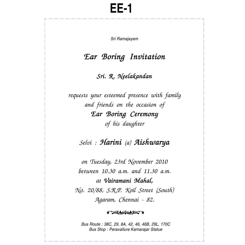 Housewarming Invitation Letter Kerala Newsinvitation
