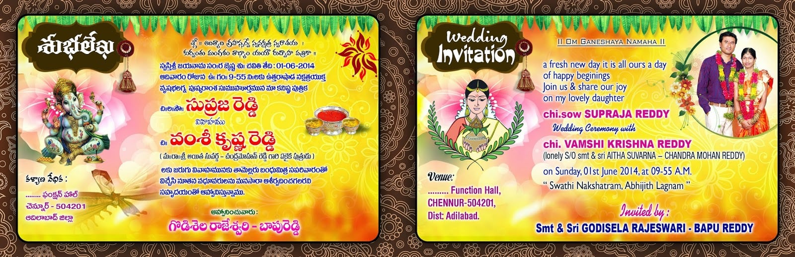 Wedding Invitation Cards Psd Files Free Download