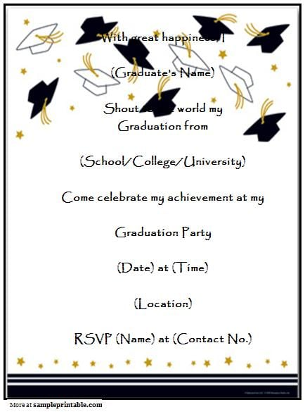 Printable Invitation For Party