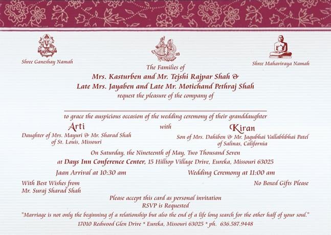 Wedding Invitation Cards Samples Hindu