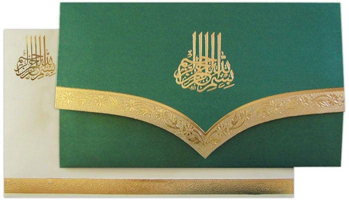 Wedding Invitation Cards Samples Pakistan