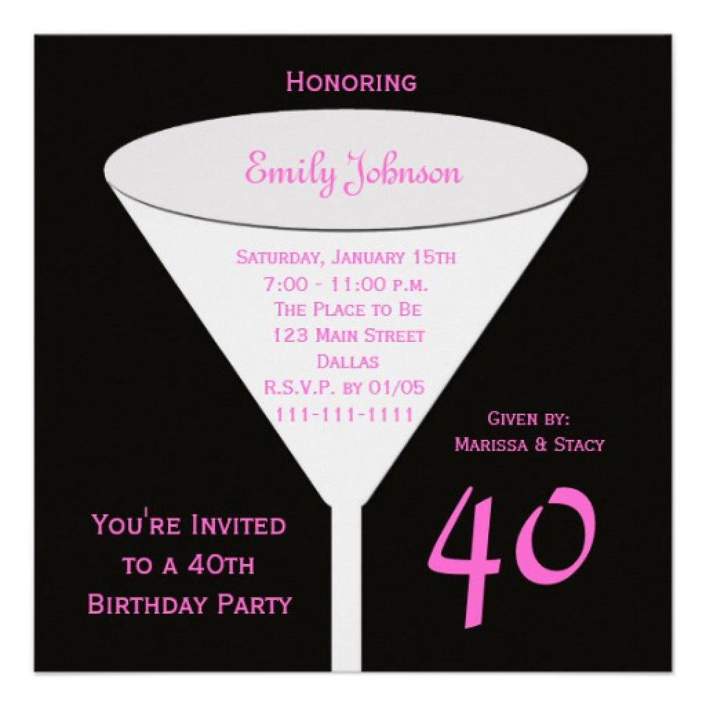 Invitation Templates 40th Birthday Party 4