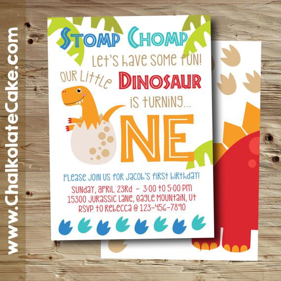 Best Birthday Invitations Images On Invitationorb Com Dinosaur Party
