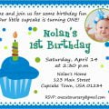 Free Kids Elmo Birthday Invitation