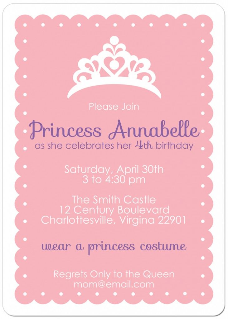 Cabadaba Epic Free Princess Invitation Template