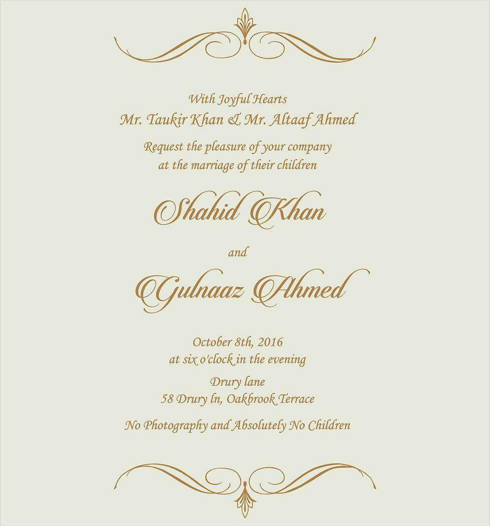 muslim invitation card writing