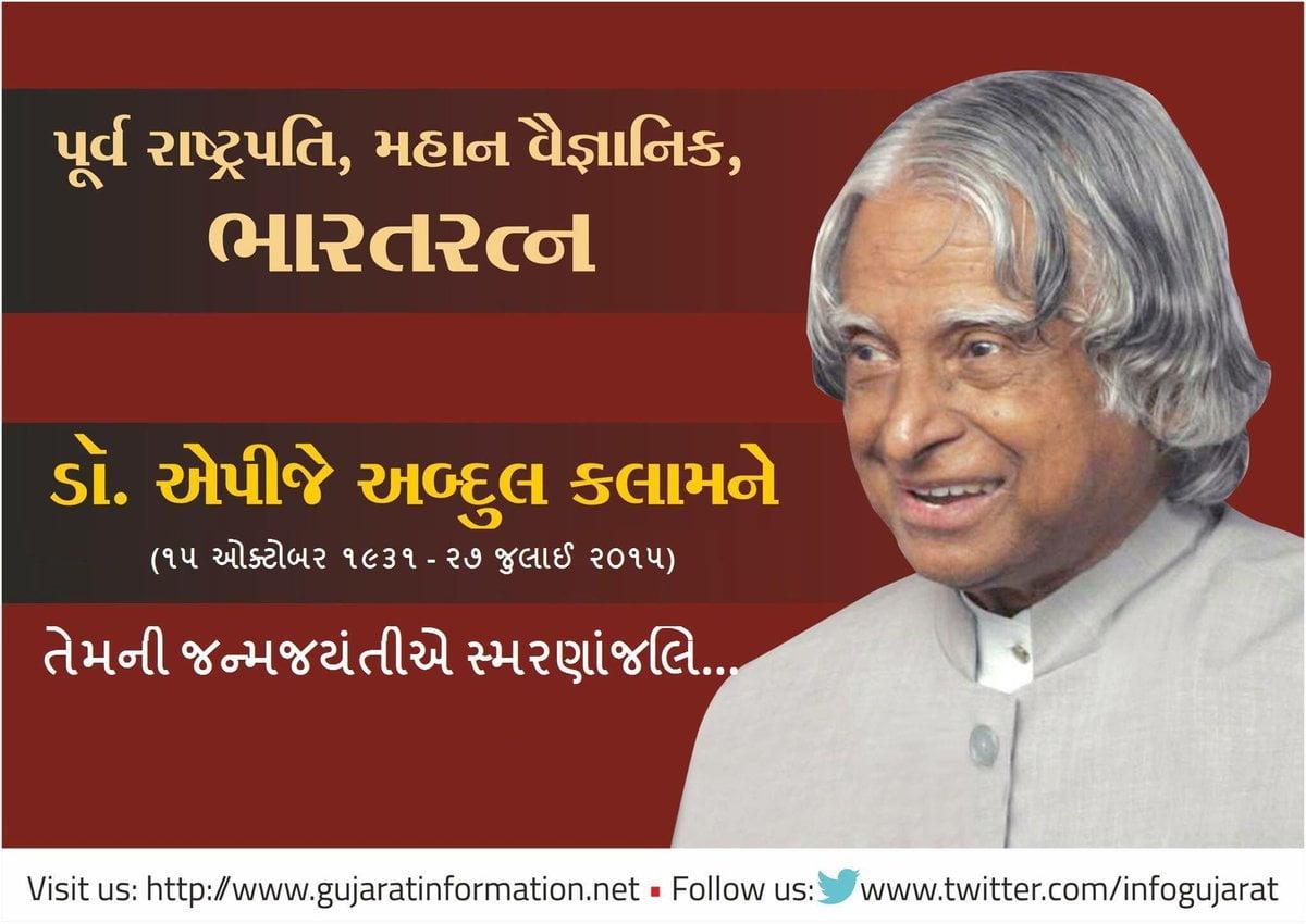 Gujarat Information On Twitter   Dr Apj Abdul Kalam's Contribution