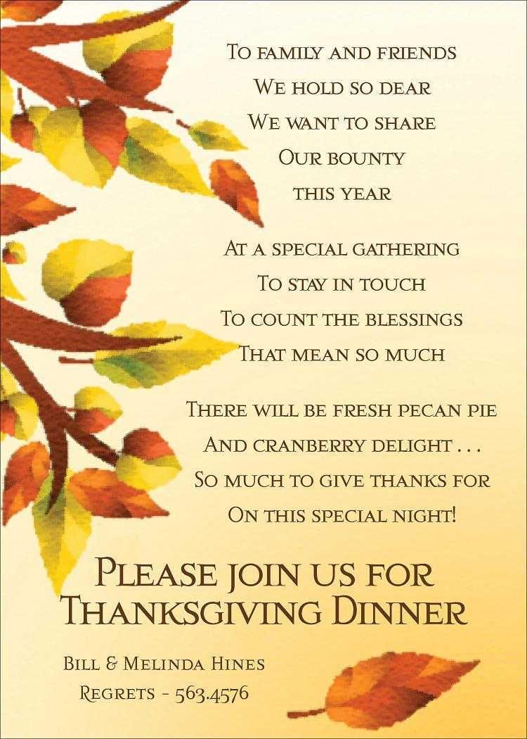 Thanksgiving Invitations Wording