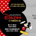 Mickey Mouse Printable Invitation Free Template
