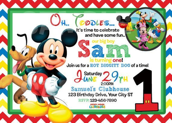 Mickey Mouse Clubhouse Invitation Template Amazing With Mickey
