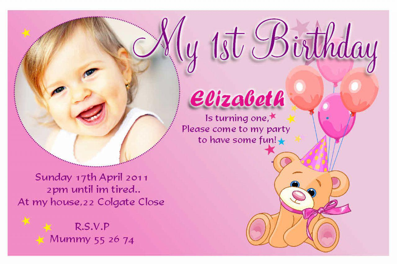 St Birthday Invitation Wording Best Birthday Invitation Card