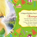 Tinkerbell Blank Party Invitation