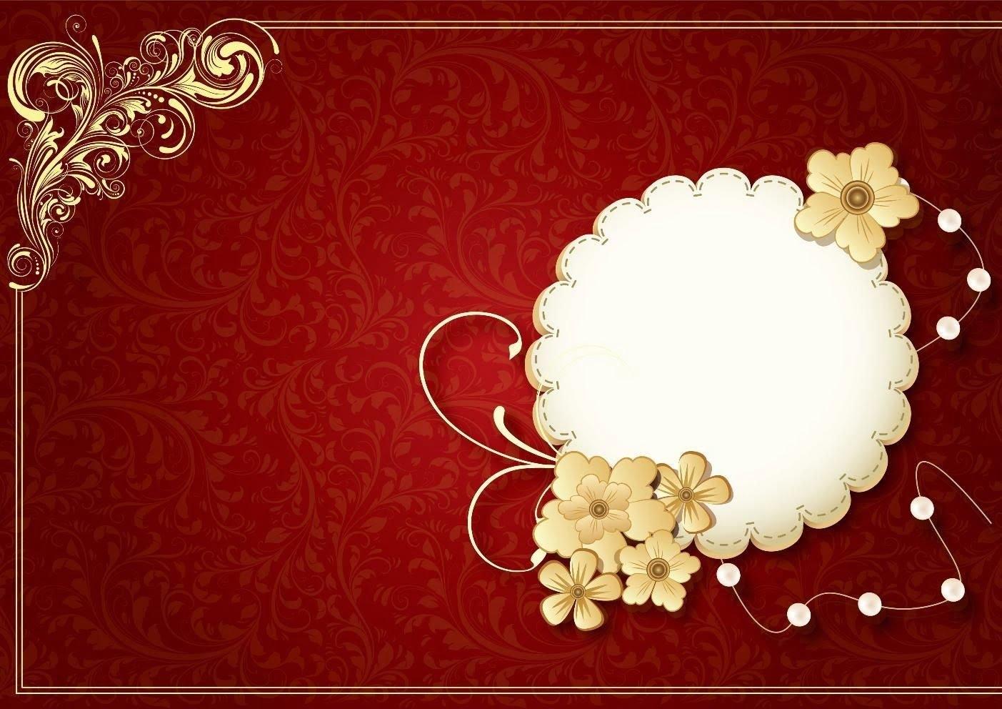 Wedding Invitation Cards Design Blank Marriage Invitation Card