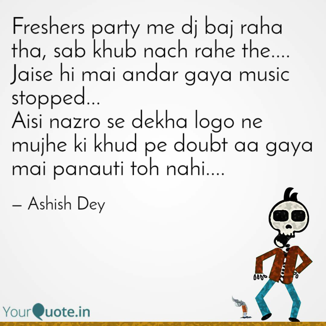 Freshers Party Me Dj Baj